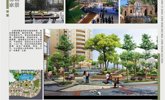 贵州兴义水景湾景观设计