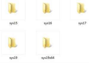 天正2014過期破解替換文件