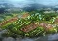 小镇,小镇规划,小镇景观,小镇建筑,度假小镇