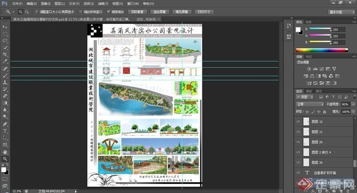 某滨水公园景观设计展板psd文件[原创]
