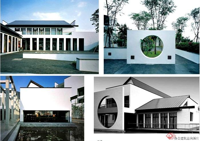 现代中式风格旅游区会所规划方案