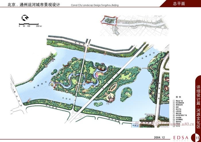 某地運河城市景觀設計方案文本