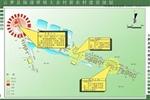 04大余村规划平面布局图