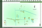 03雷公桥村域现状图