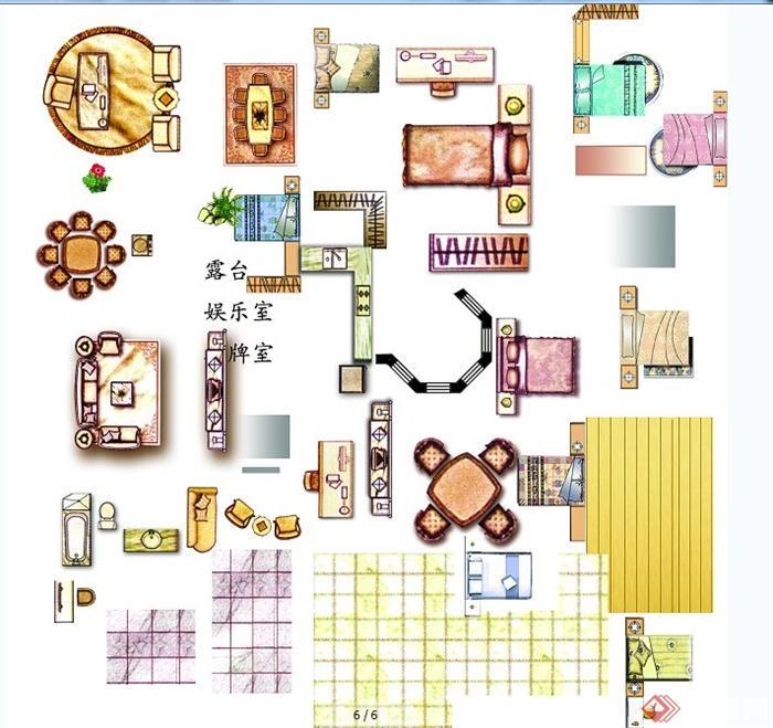 室内设计彩平psd分层素材