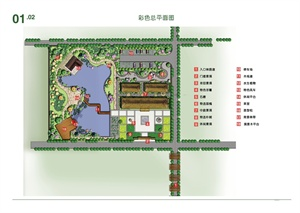某都市农业体验园景观设计