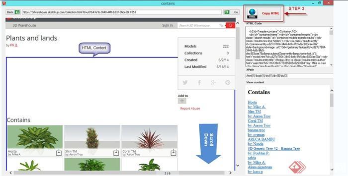 su模型批量下載神器3DWareHouse-Crawler-V1.0(4)