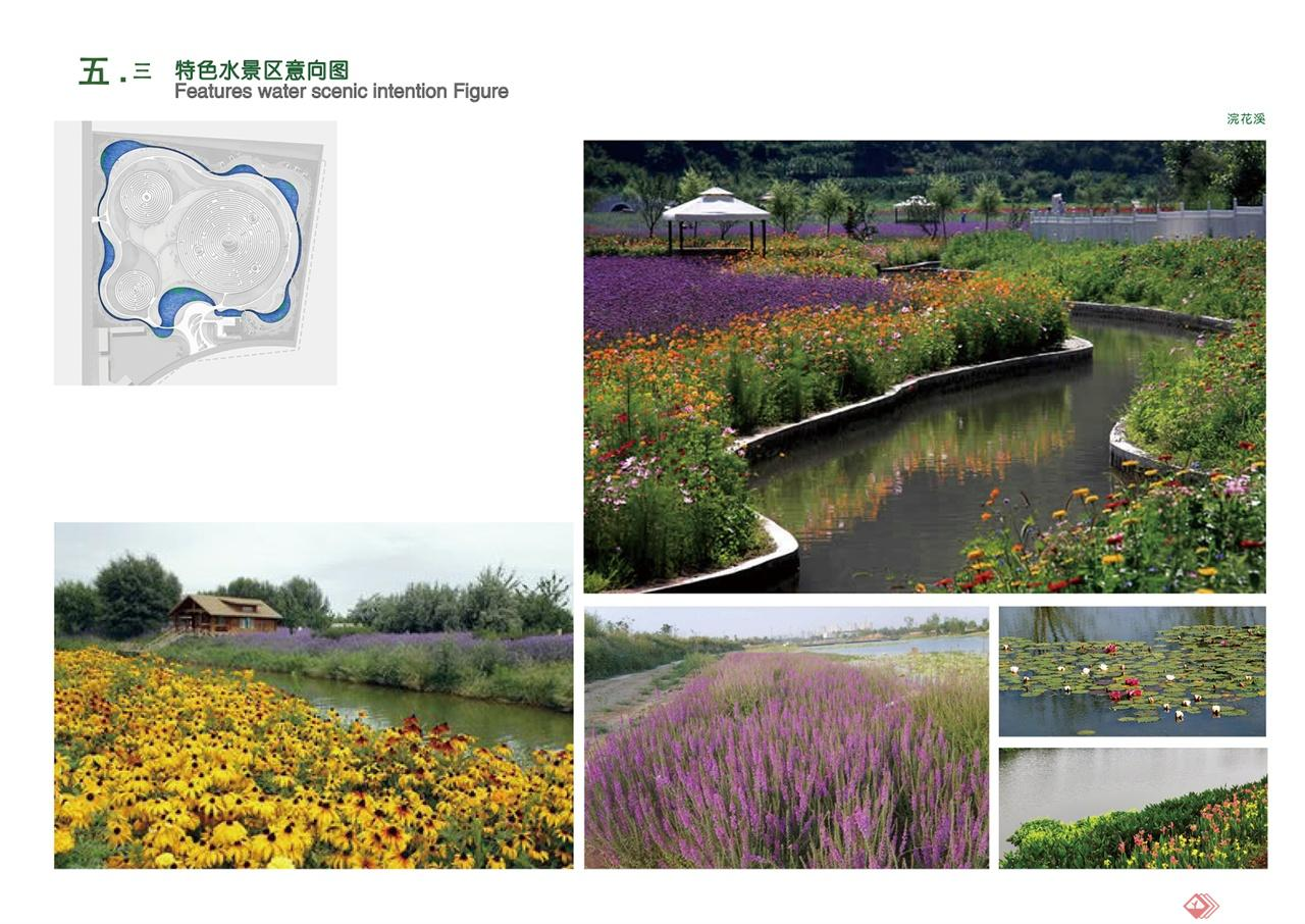 迷宫苗圃景观规划设计