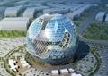 球形建筑,综合建筑,特色建筑