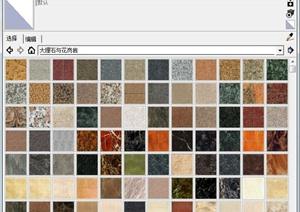 100多种大理石与花岗岩贴图材质