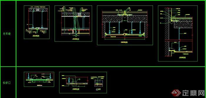 室内天花变形缝与检修口详图