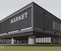 商业建筑,超市