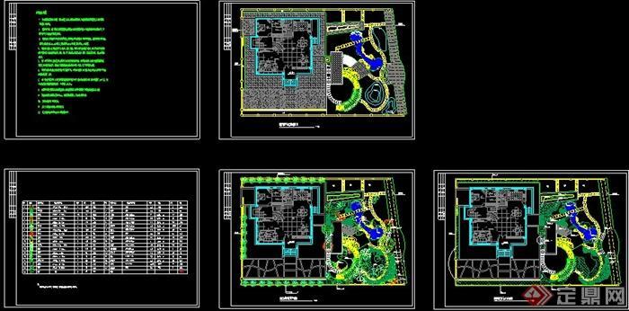 某别墅庭院景观绿化设计CAD施工图图片