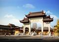 牌坊,寺庙建筑,寺庙景观