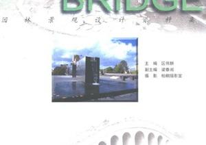 园林景观设计资料集02 水景 桥