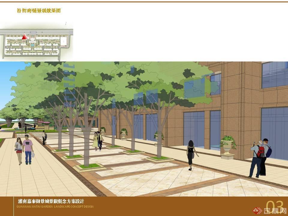 灌南三桥改造设计图