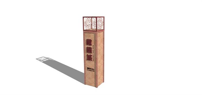 欧式景观标志柱设计su模型[原创]