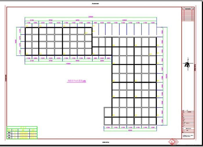m60办公室建筑钢结构图纸(3)