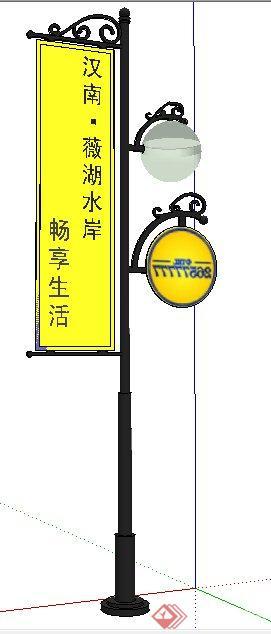 欧式风格标志牌路灯su模型