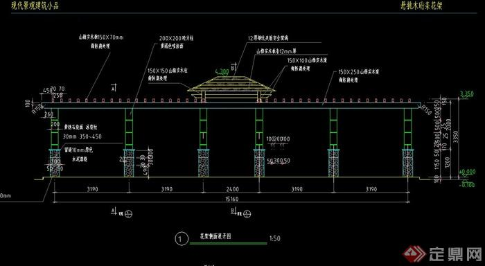 园林景观弧形花架廊设计cad施工图