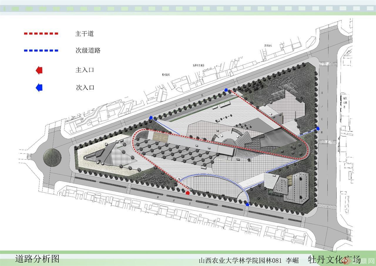 广场手绘分析图