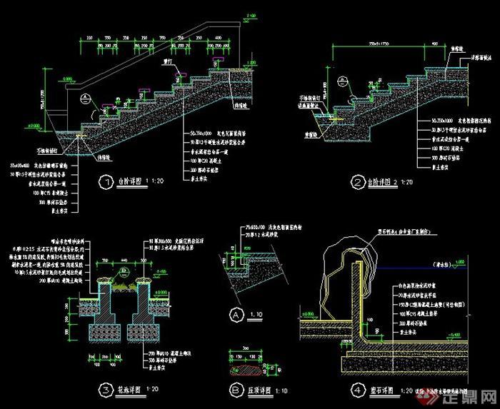 尖顶水吧服务中心建筑设计施工图