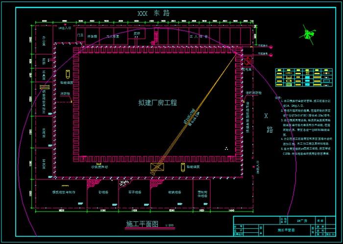 三层厂房毕业设计(含建筑结构图施工总平面图进度计划表电算施组)-6000平 全套资料包括建筑结构图、施工总平面图、进度计划表、电算、施组。 建筑概况: 1. 工程名称 xxxxxxxxxxxx有限公司 二号厂房 2. 建设地点 xxxxxxxx科技工业园区四期 3. 建设单位 xxxxxxxxxxxx有限公司 4.