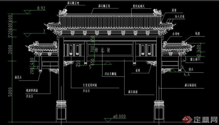 某古典中式风格状元牌坊设计cad施工图