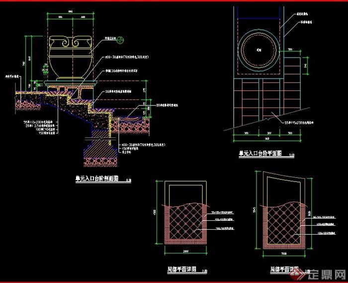 欧式风格单元住宅入户景观施工图