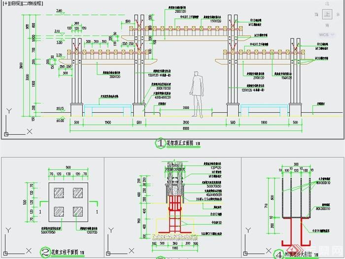 园林景观木花架设计cad施工图