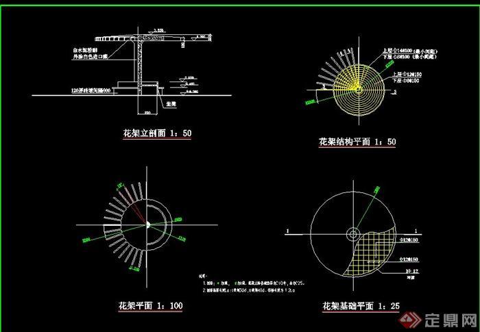 圆形单柱花架设计cad施工图
