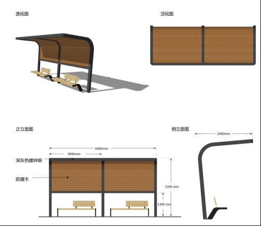 现代风格风雨廊廊架施工图