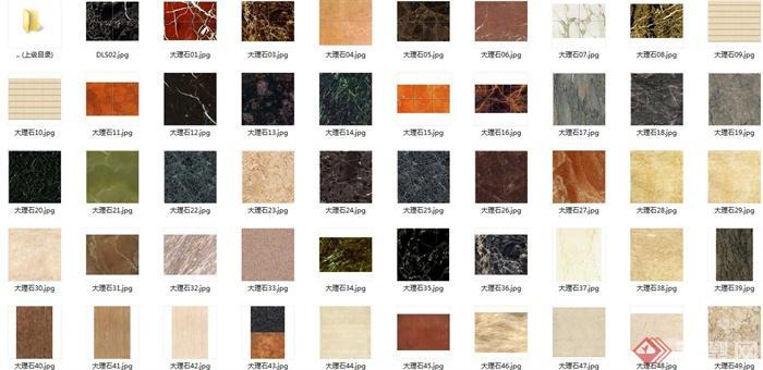 石头材质JPG图(4)