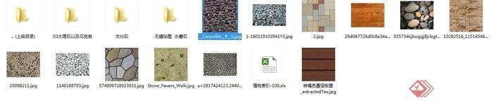 石头材质JPG图(5)