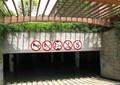 车库入口,车库廊架,车库花架,车库,标志