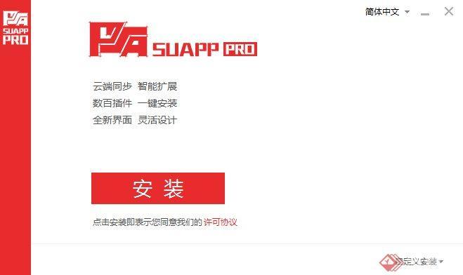 SUAPPCJ库1.4(永久免费版)(1)
