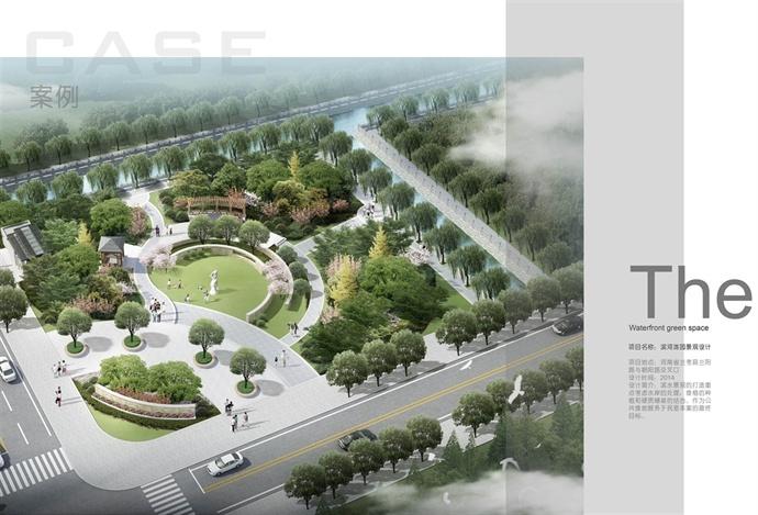 兰考游园景观设计