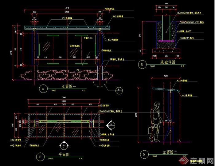 宣傳欄設計CAD施工圖(1)