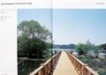 栈道,园桥,滨水景观,湿地景观