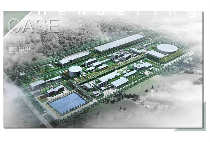 水泥厂景观设计
