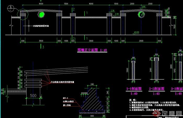 景观围墙设计CAD施工图