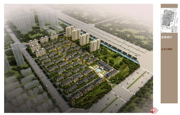 欧式风格住宅小区建筑设计方案[原创]