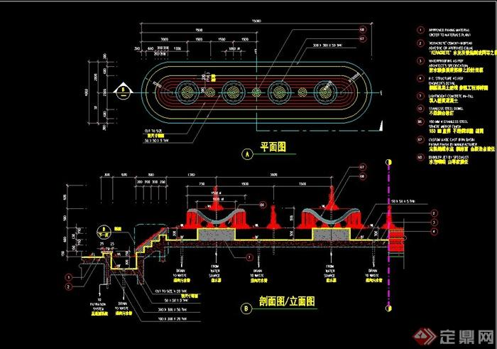 喷泉水池设计CAD施工图