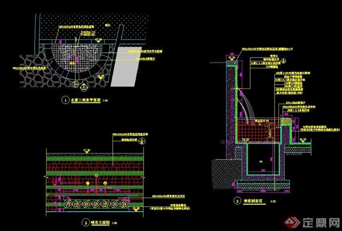 半圆形喷泉池设计CAD施工图