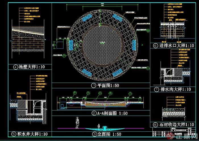 圆形戏水池设计CAD施工图