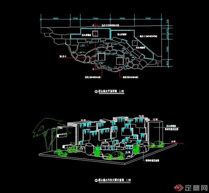 假山叠水设计cad施工图