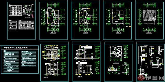 现代三层农村住宅建筑设计施工图