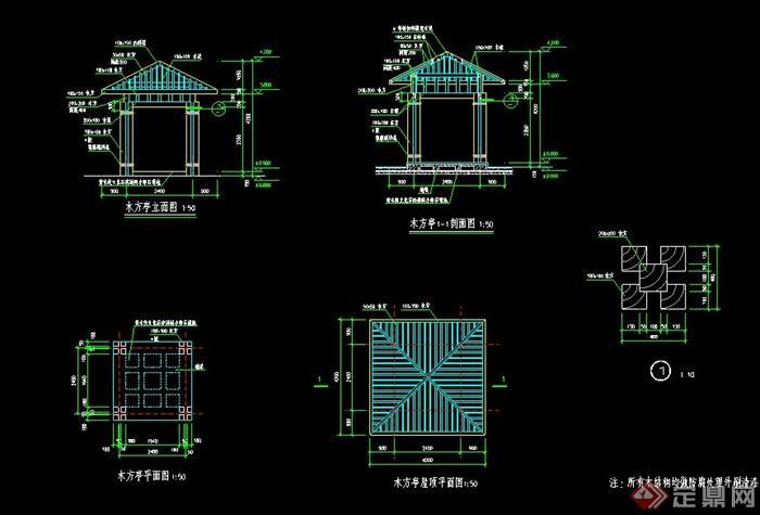 中式木方亭设计cad施工图
