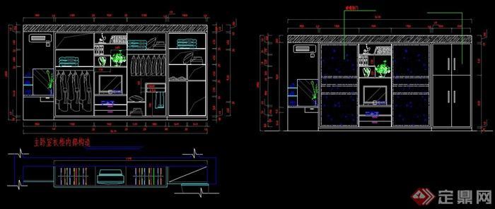 多款大衣柜设计CAD方案图