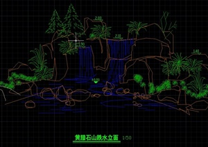 景观节点水景设计CAD方案图